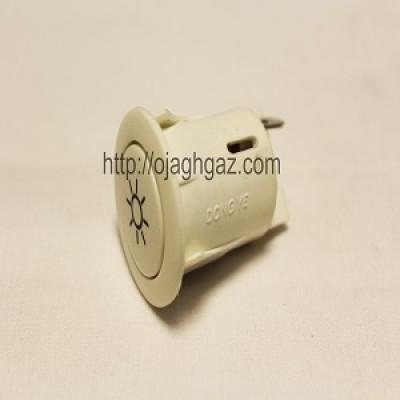 کلید لامپ گرد سفید | کلید جوجه گردان  |  دکمه لامپ  | کلید فندک