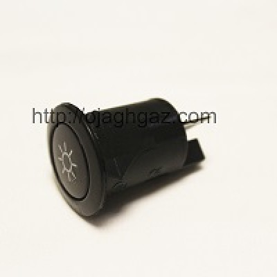 کلید جرقه زن  مشکی | کلید جوجه گردان  |  دکمه لامپ  | کلید فندک